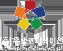 주식회사 유램코퍼레이션 LOGO